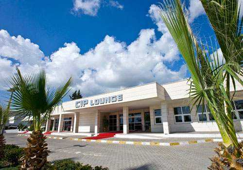 CIP LOUNGE ANTALYA AIRPORT